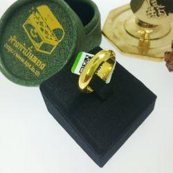 แหวน ปอกมีด