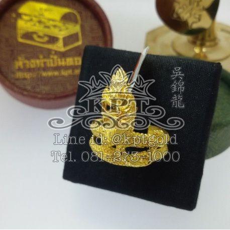 แหวน พญานาคชูหัวพันรอบวง